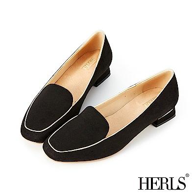HERLS 優雅日常 內真皮配色滾邊麂皮低跟樂福鞋-黑色