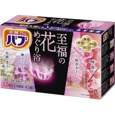 日本品牌 花王KAO四合一至福花朵泡澡碇 12碇