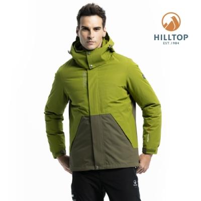 【hilltop山頂鳥】男款二合一防水羽絨短大衣F22MY8海芋綠