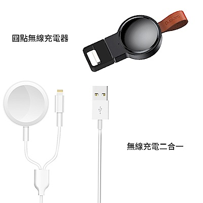 [時時樂限定]Baesus倍思 Apple Watch圓點無線充/哥特斯 Apple Watch無線充Lightning手機充電 二合一
