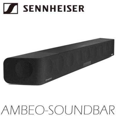 【贈咖啡機】 SENNHEISER 森海塞爾 AMBEO Soundbar 家庭劇院