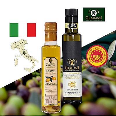 閤大喜 DOP LO STORICO初榨橄欖油250ml+檸檬風味-初榨橄欖油250ml