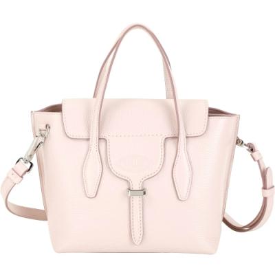 TOD'S Joy Bag T釦牛皮手提肩背包(淺粉色)