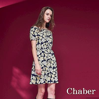 Chaber巧帛 微甜滿版印花平口圓領造型洋裝(兩穿)-藍