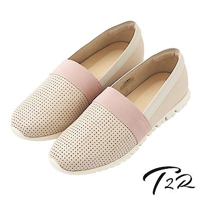 【T2R】真皮手工透氣拼接質感懶人鞋-粉