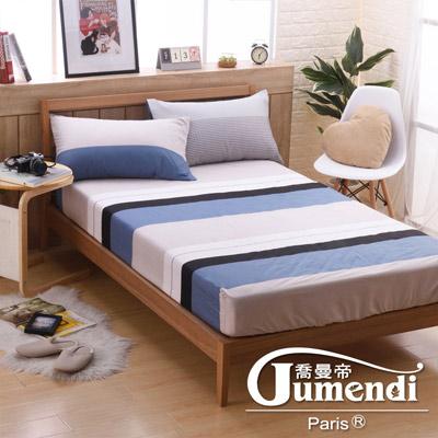 喬曼帝Jumendi 台灣製活性柔絲絨加大三件式床包組-漂流日記