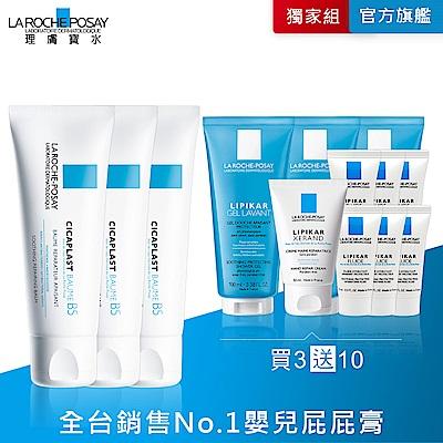 4badc31ea5 product 24225979