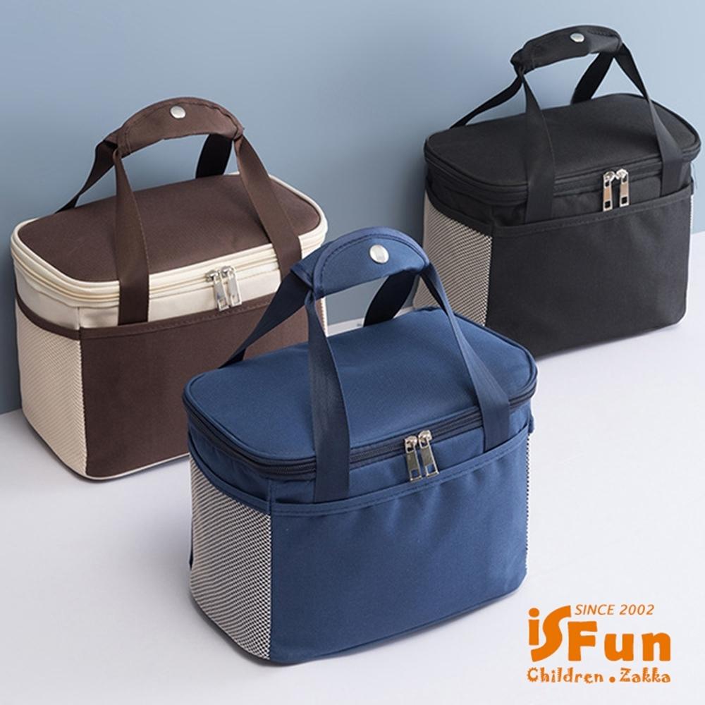 iSFun 極簡日式 大容量手提保冷保溫便當包 2色可選
