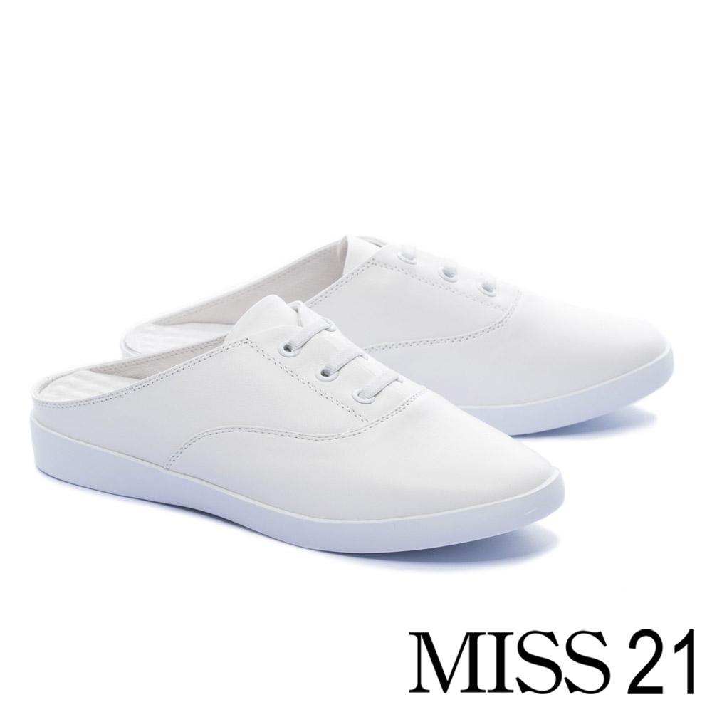 休閒鞋 MISS 21 簡約百搭純色全真皮厚底休閒拖鞋-白