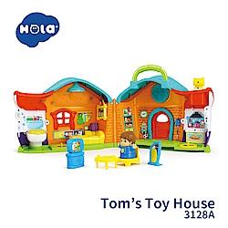 香港HOLA幼兒聲光玩具-男孩故事學習屋
