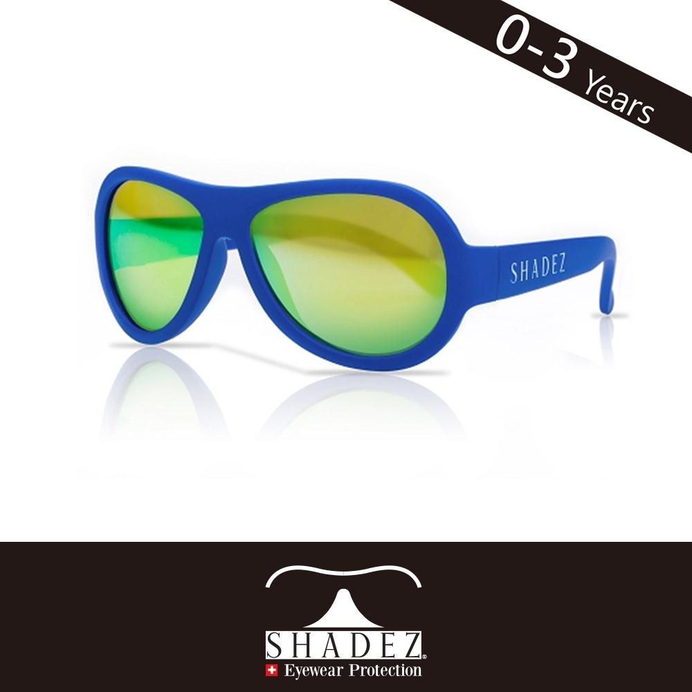 瑞士 SHADEZ 兒童太陽眼鏡 【素面經典款-海洋藍 SHZ-04】0 - 3歲