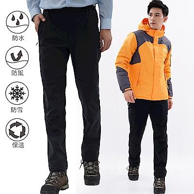 【遊遍天下】GLOBETEX男款顯瘦防水防風透濕刷毛褲雪褲GP20007黑色