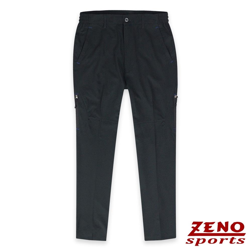 ZENO 極速快乾四面彈機能運動長褲-二色