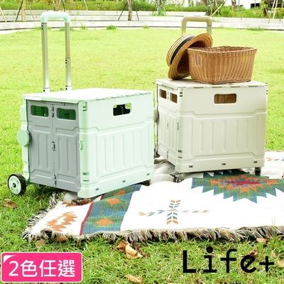 Life+ 多功能秒開收折疊式購物車/手拉車_四輪款(2色)