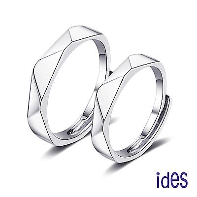 ides愛蒂思 都會系列戒指對戒/鍾情你
