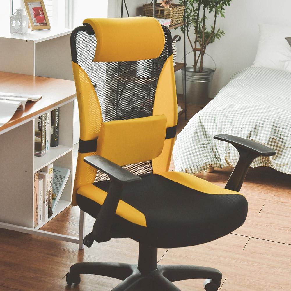 完美主義 防潑水頭靠高背電腦椅/辦公椅/書桌椅(5色) product image 1
