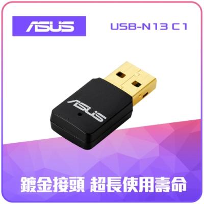 ASUS 華碩 USB-N13 C1 802.11n無線USB 高速網路卡