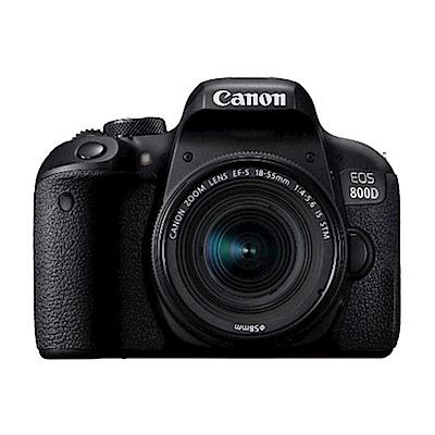Canon EOS 800D 18-55mm IS STM 變焦鏡組 (公司貨)