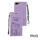 PKG Apple iPhone7/8 PLUS 側翻皮套-可愛貓咪壓紋精緻皮套-紫