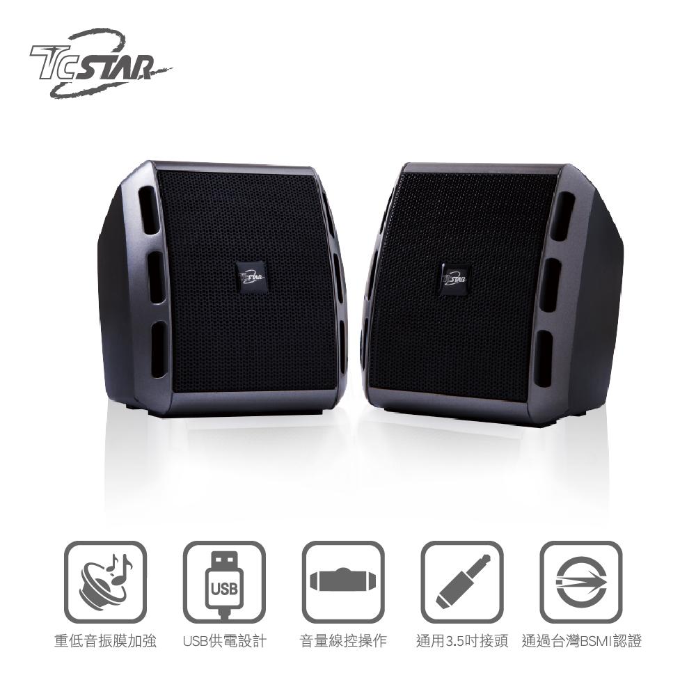 TCSTAR 2.0 USB低音振膜多媒體喇叭 TCS2287