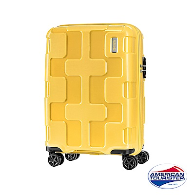 AT美國旅行者 20吋Rumpler拼圖硬殼TSA登機箱(金黃色)