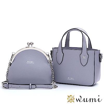 WuMi 無米 蘇菲雅鍊帶子母包 淡紫灰