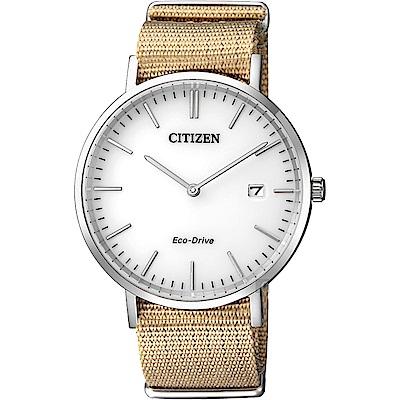 CITIZEN 星辰 Eco-Drive 光動能尼龍錶帶中性錶-白x淺卡其/38mm