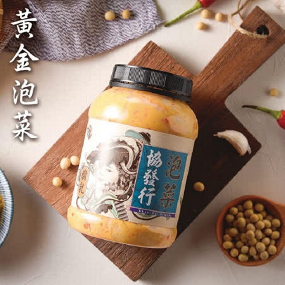 金門協發行 黃金泡菜(650g/瓶)
