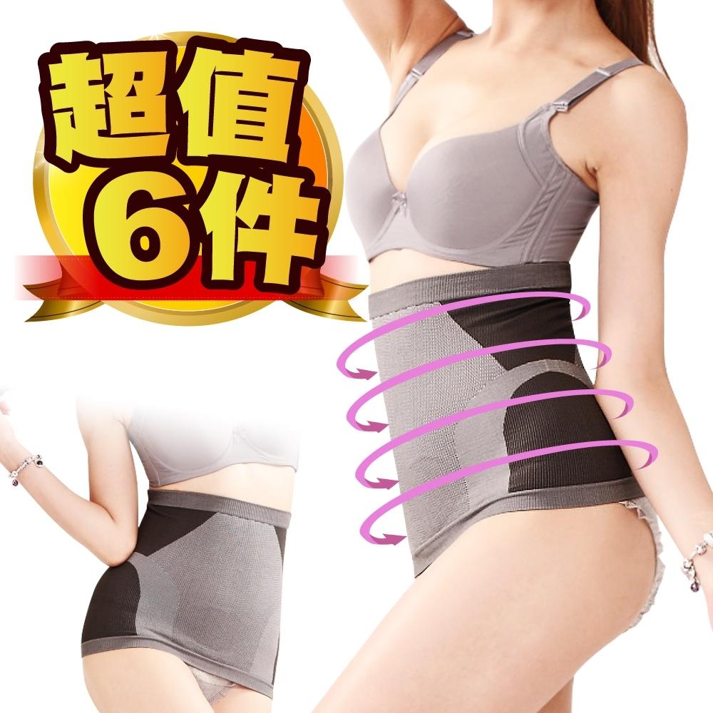 【JS嚴選】台灣製美人曲線束腰片(超值6件組)