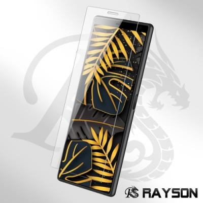 SONY Xperia 10 透明 高清 非滿版 手機 9H保護貼