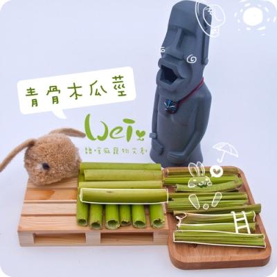 魏啥麻兔鼠寵物手工零食 - 台灣國產 青骨木瓜莖 5入 磨牙寵物零食/點心