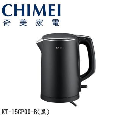 CHIMEI 奇美 1.5L不鏽鋼防燙快煮壺 KT-15GP00-B