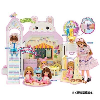任選Licca 莉卡娃娃 歡樂兔兔幼稚園LA61832 內含美紀娃娃