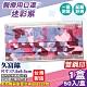 久富餘 醫療口罩(雙鋼印)(迷彩紫)-50入/盒 product thumbnail 1