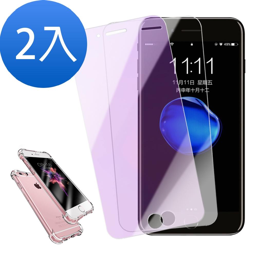 [超值2入組] iPhone 6 6s 透明 藍紫光 9H 鋼化玻璃膜 贈 四角防摔手機殼 (iPhone6s保護貼 iPhone6保護貼)
