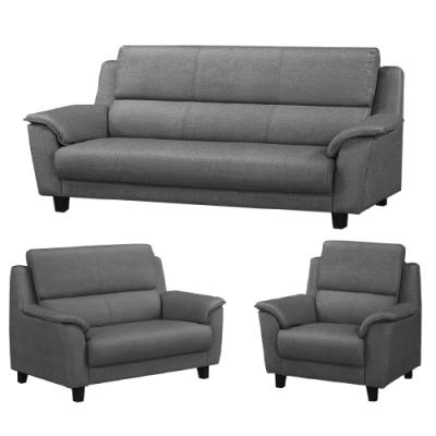 綠活居 瑟德亞時尚灰貓抓皮革沙發椅組合(1+2+3人座)