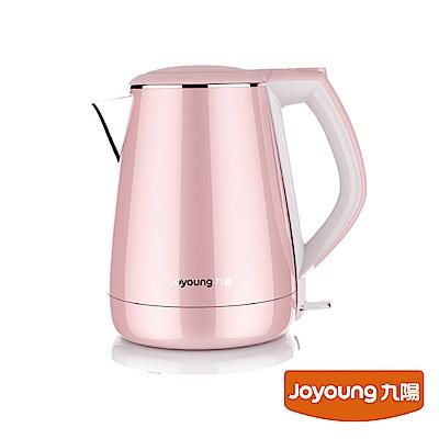 九陽 公主系列不鏽鋼快煮壺-K15-F026M(粉) 買就送公主蝴蝶陶瓷杯組(粉紅)