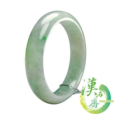 【漢石齋】天然A貨 春帶彩種 翡翠手鐲(手圍18.2/版寬14.1mm)