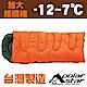 PolarStar 加大型纖維睡袋『橘』P16730 (耐寒度 -12~7°C) product thumbnail 2