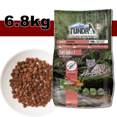 德國TUNDRA渴達《貓咪-鮭魚藍河配方》100%天然無穀 6.8kg