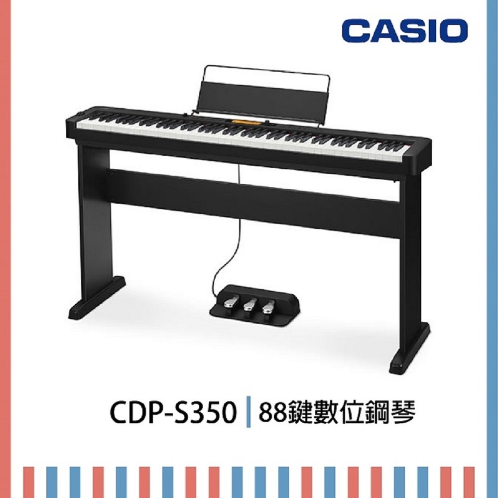 CASIO CDP-S350 /88鍵數位鋼琴/黑色