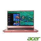Acer SF314-56G-5968 14吋筆電(i5-8265U/MX150/粉