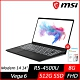 (M365組合) MSI微星 Modern 14 B4MW 14吋創作者筆電(R5-4500U六核/8G/512G PCIe SSD/Win10 Pro) product thumbnail 1