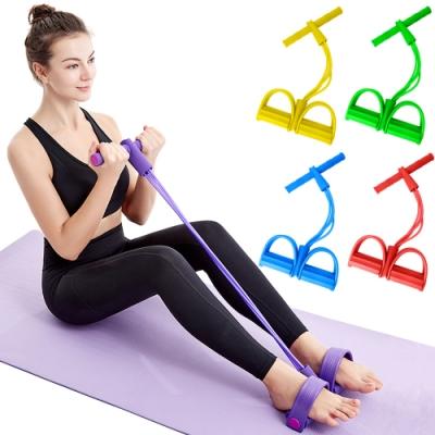 四管升級版!! ILIAN 多功能健身腳踏拉力器 拉力繩 曲線塑形鍛鍊 手臂、腹部、腿部 力量訓練 健身器