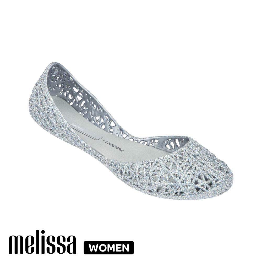 Melissa x Campana聯名 鳥巢平底鞋 銀