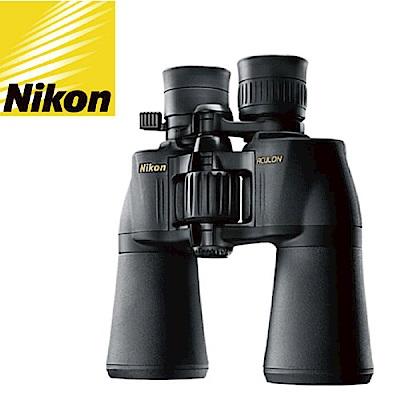 NIKON ACULON A211-10-22X50大口徑變倍雙筒望遠鏡