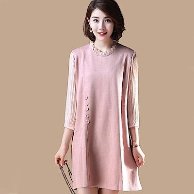 初色 七分袖麂皮絨洋裝-粉色-(L-3XL可選)