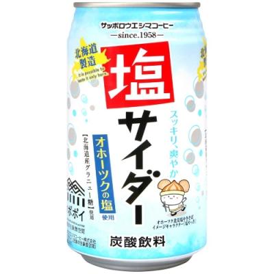 札幌上島 清爽鹽碳酸飲料(350ml)