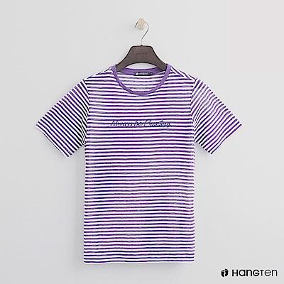 Hang Ten - 女裝 - 糖果配色橫條紋短T - 紫
