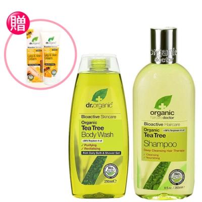 (即期品)Dr. Organic 活性茶樹亮澤洗髮精265ml+沐浴乳250ml贈蜂王乳美腿按摩乳液